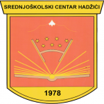 """JU """"Srednjoškolski centar Hadžići"""""""